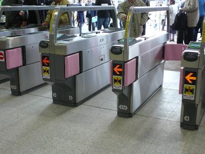 P1000557