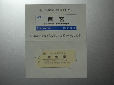 P1000568
