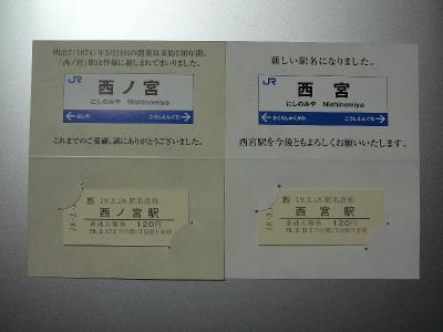 P1000569