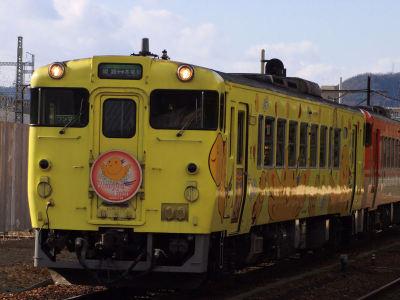 Imgp136812