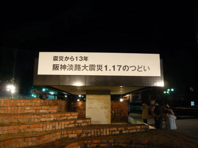 P10003361