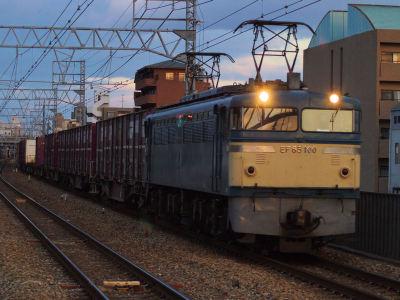 Imgp140612