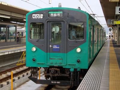 Imgp253812