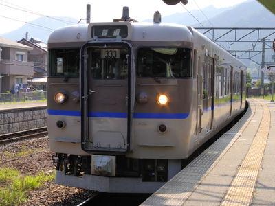 Imgp255212