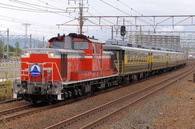 Imgp283212