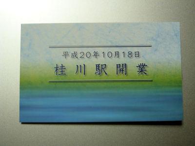 P10006652