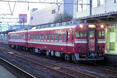Imgp35642
