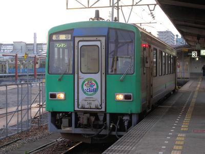 Imgp35952