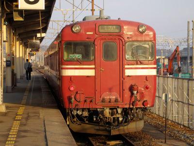 Imgp36022