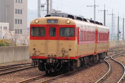 Imgp38162