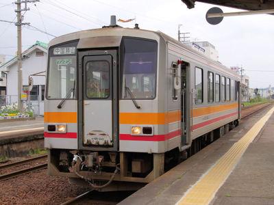 Imgp38552
