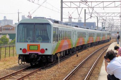 Imgp39902