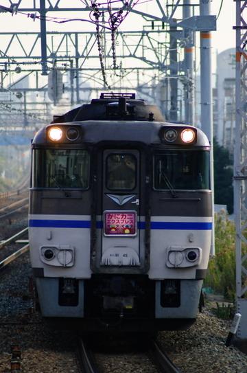 Imgp1356