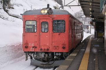 Imgp2674