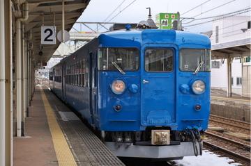 Imgp2482