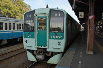 Imgp2815