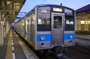 Imgp2841