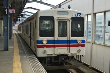 Imgp2891