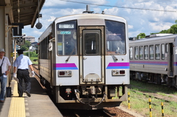 Imgp3490