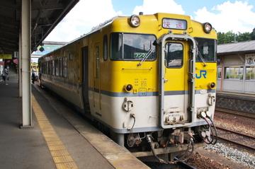 Imgp3493
