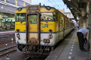 Imgp3511