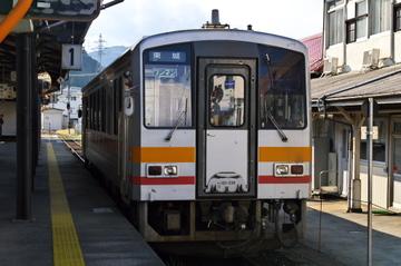 Imgp3620