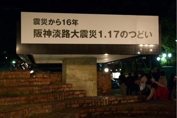 Imgp4708