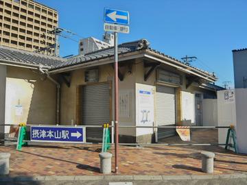 20111218_19