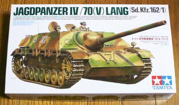 P1030704