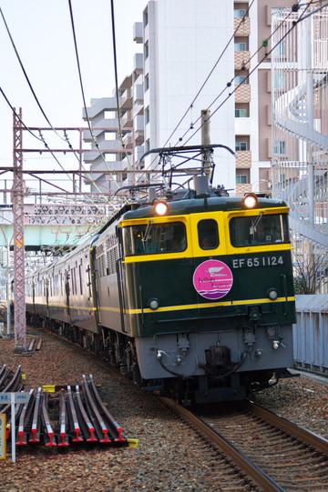 Imgp9803
