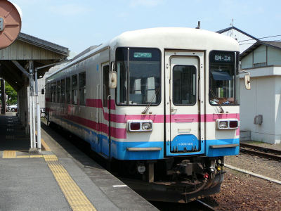 P10007362