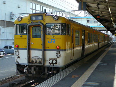 P100075612